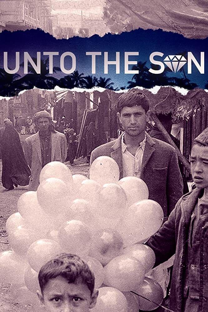 Unto the Son