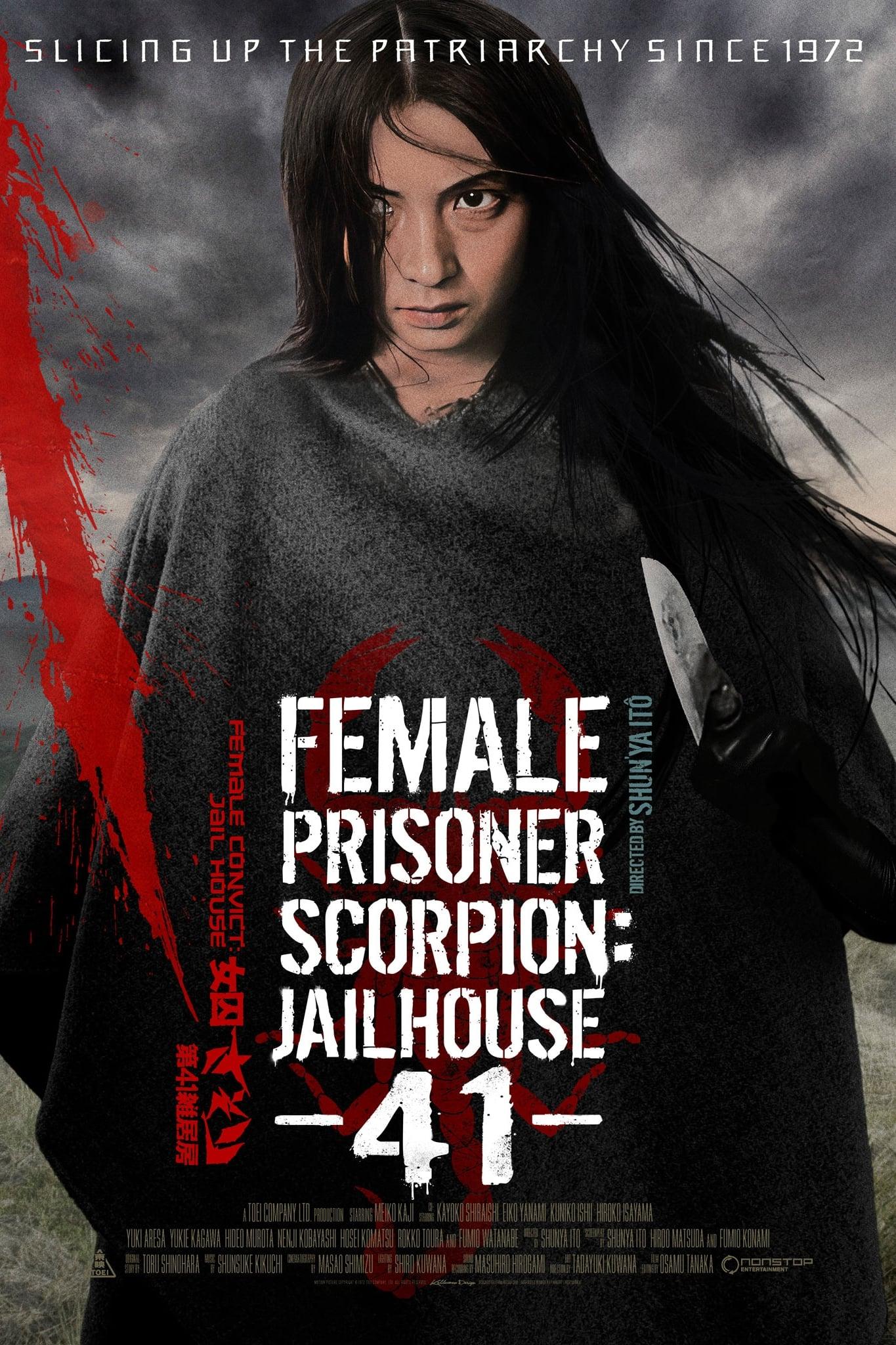 Sasori – Jailhouse 41