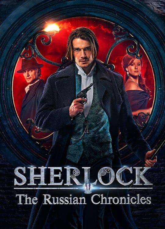 Sherlock en Rusia