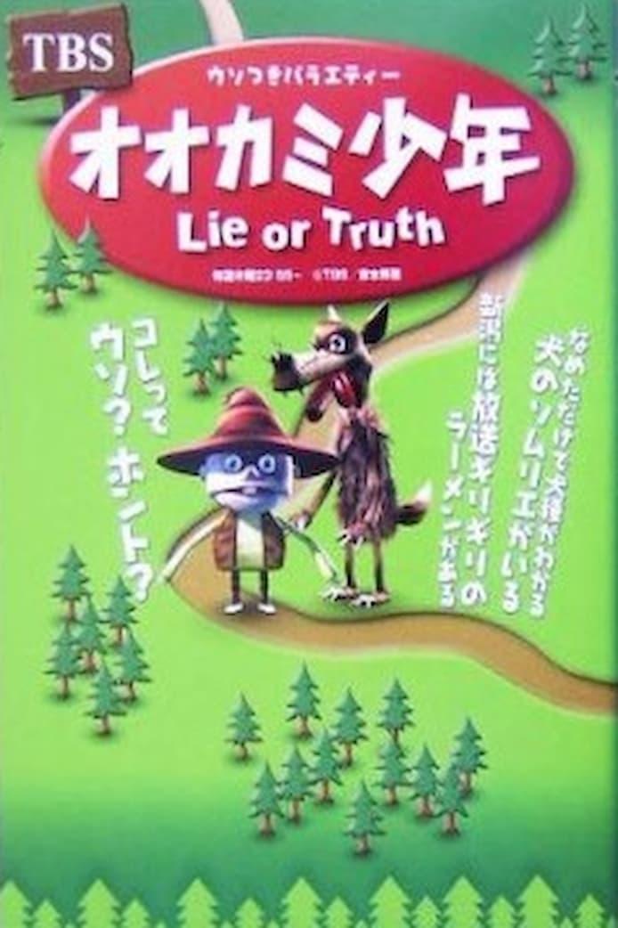 Wolf Boy Lie or Truth