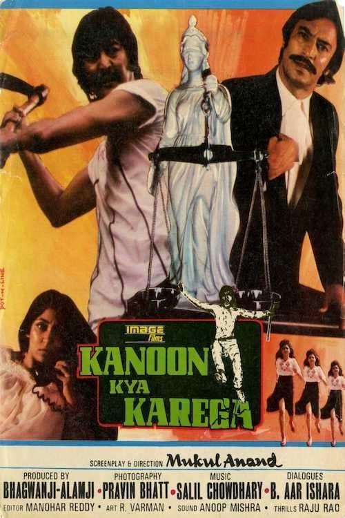 Kanoon Kya Karega