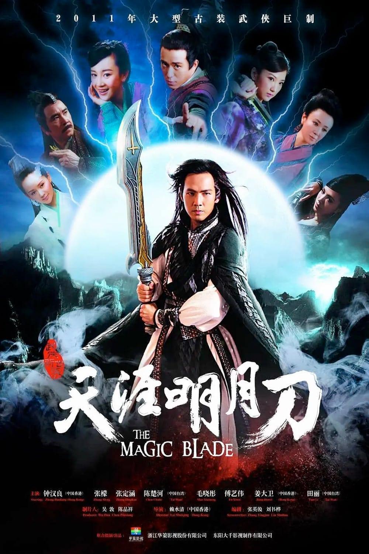 The Magic Blade