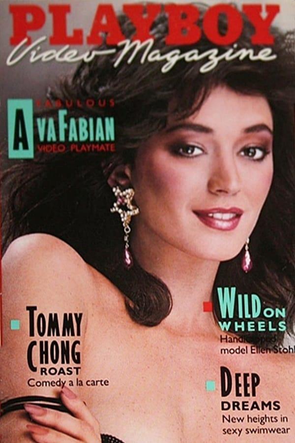 Playboy Video Magazine: Volume 12
