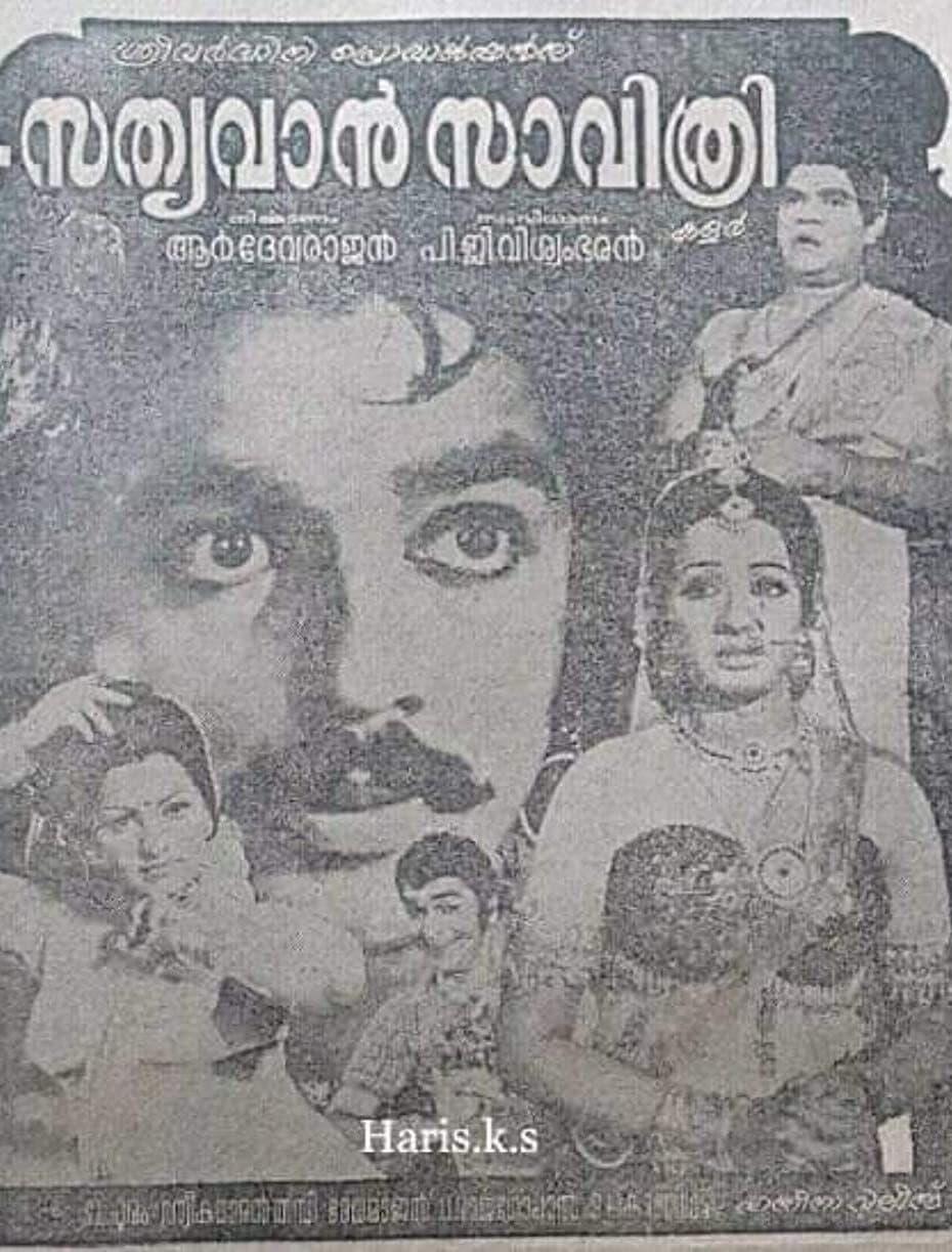 Satyavan Savithri