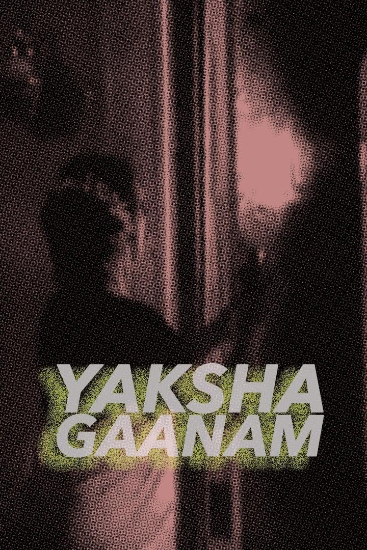 Yaksha Gaanam