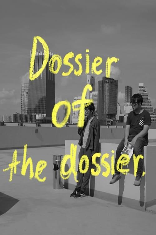Dossier of the Dossier