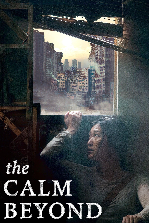 The Calm Beyond
