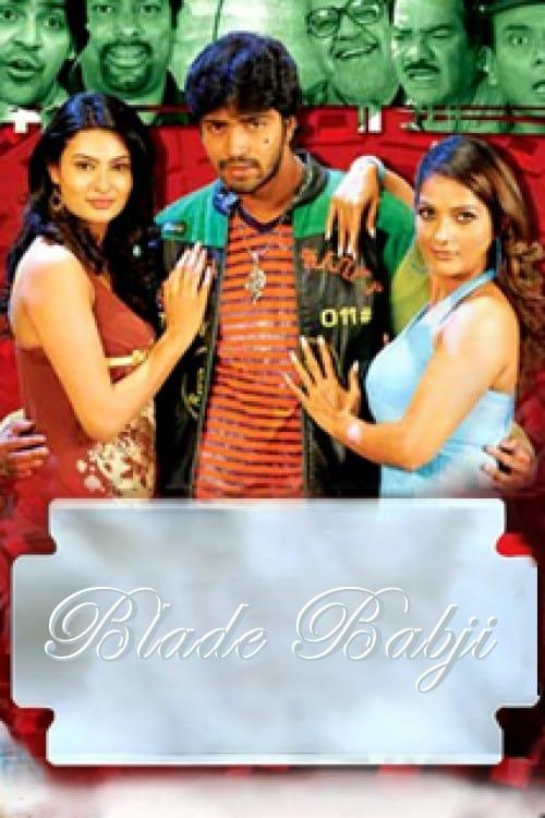 Blade Babji