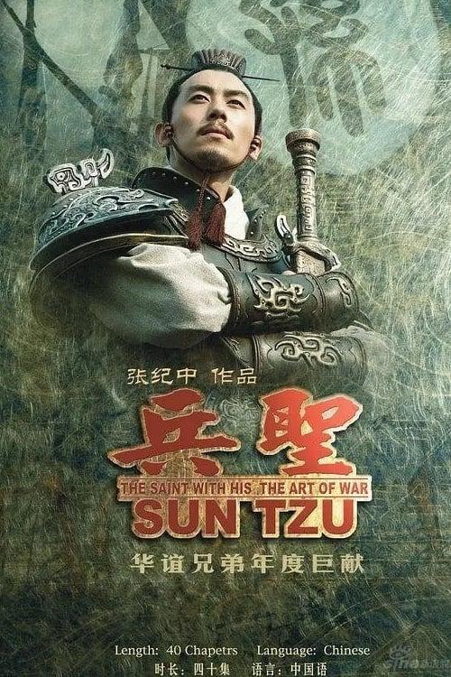The Saint With His The Art Of War Sun Tzu