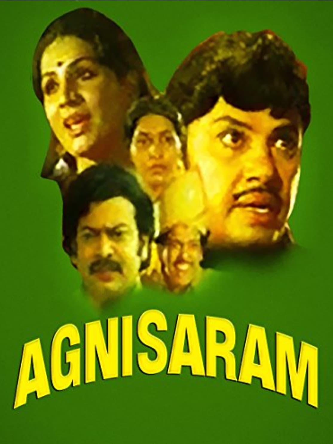Agni Saram