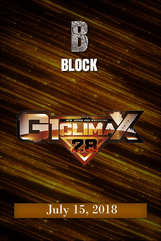 NJPW G1 Climax 28: Day 2
