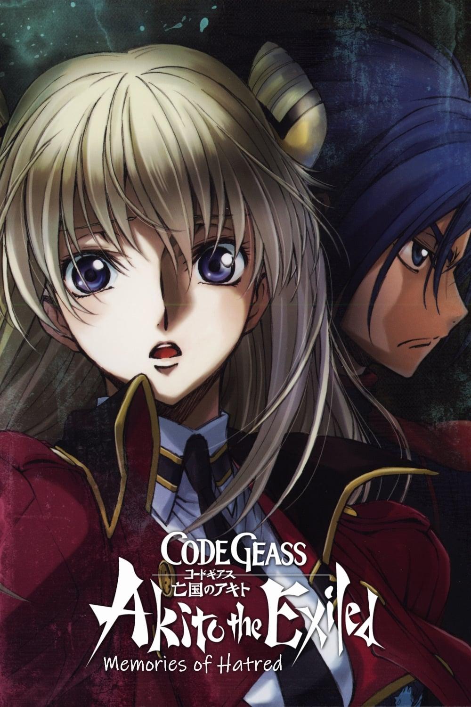 Code Geass: Akito the Exiled 4 - Souvenirs de haine