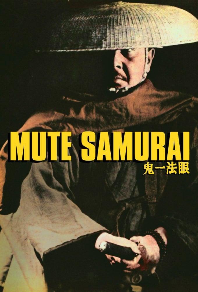 Mute Samurai