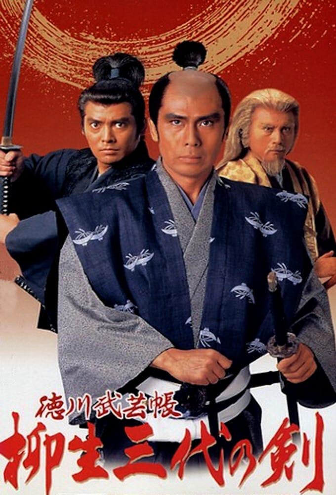 Three Generations of the Yagyu Sword