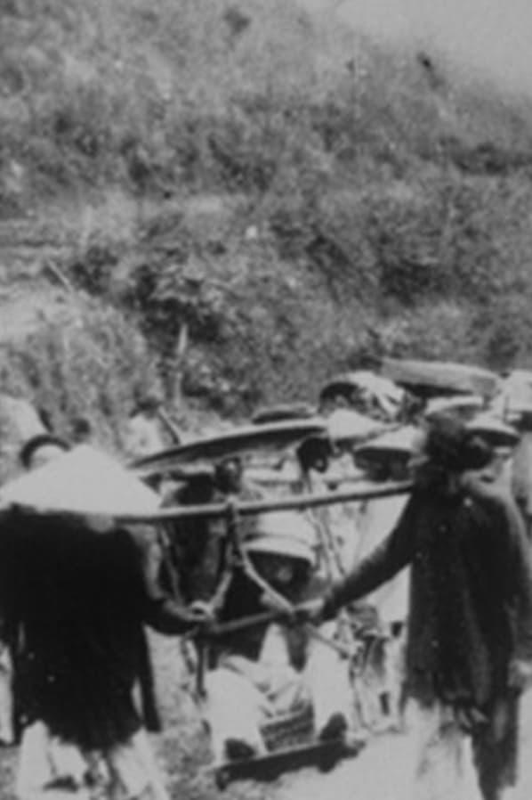 Passage en chaises à porteur au col des Nuages (Annam)