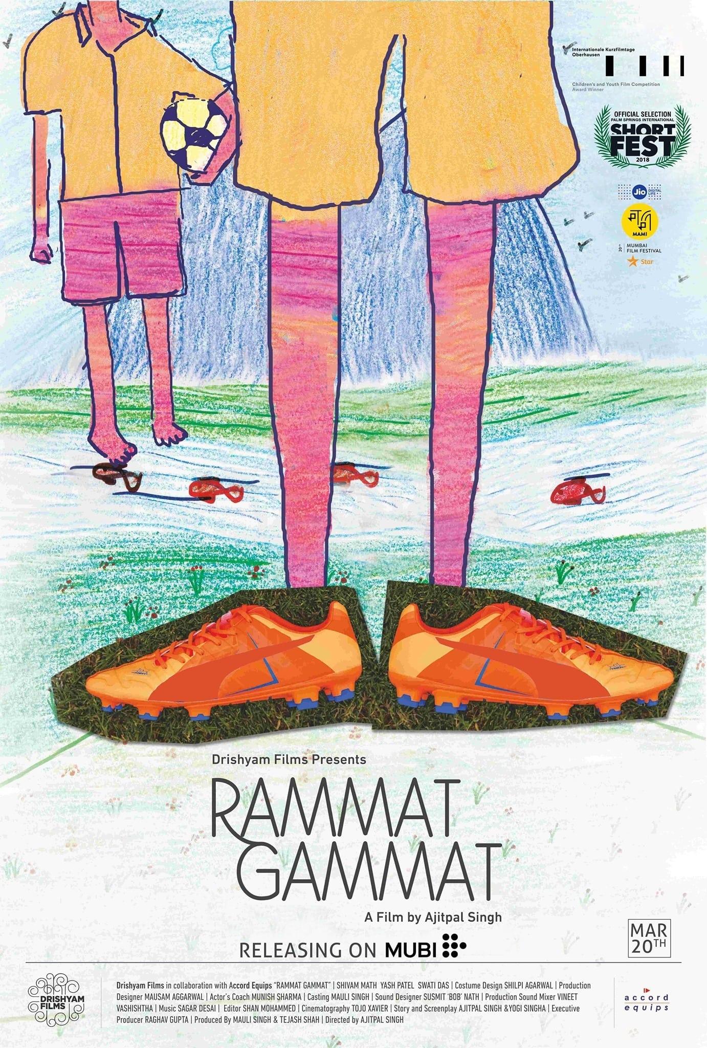 Rammat-Gammat