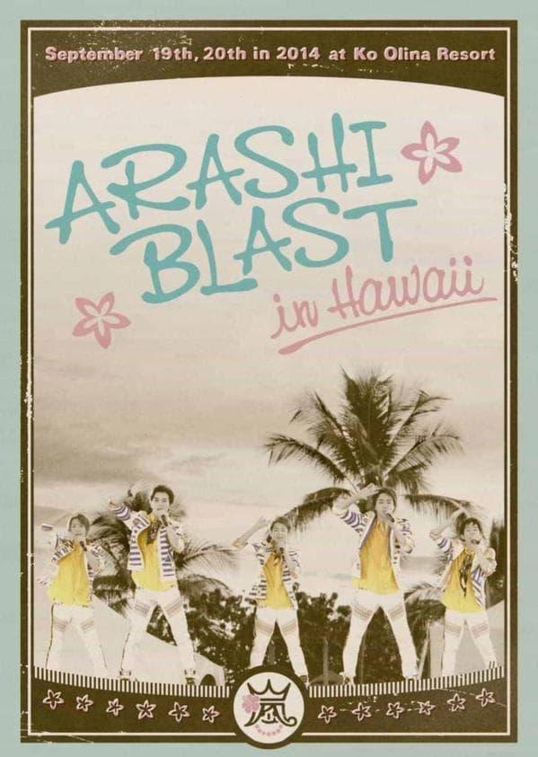 Arashi BLAST in Hawaii Documentary