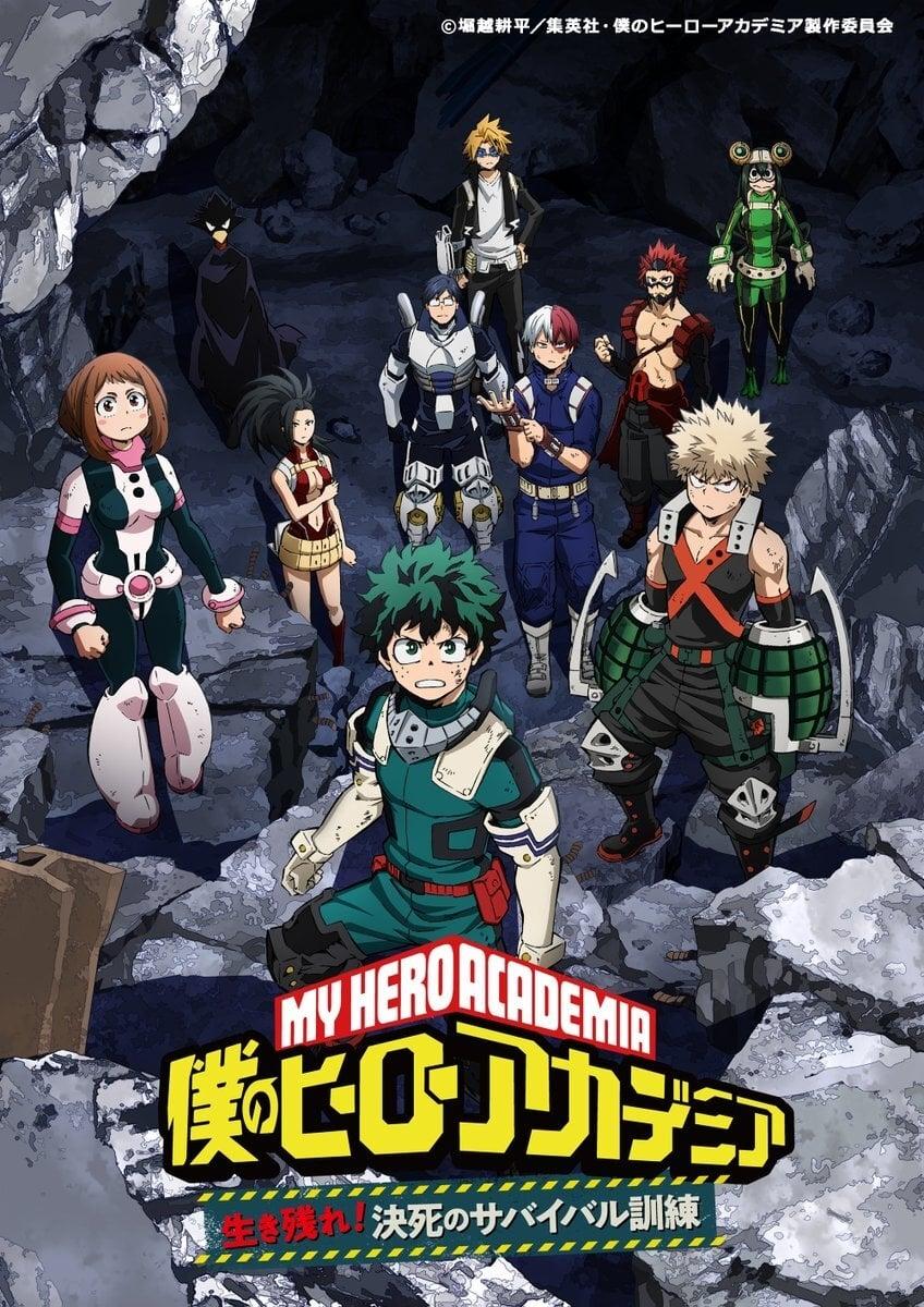 My Hero Academia: Make It! Do-or-Die Survival Training 01