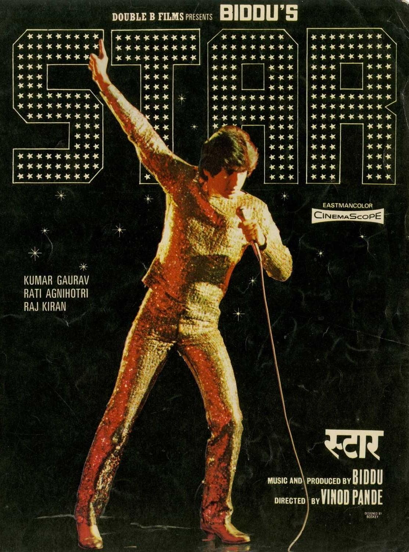 [Hindi] Star