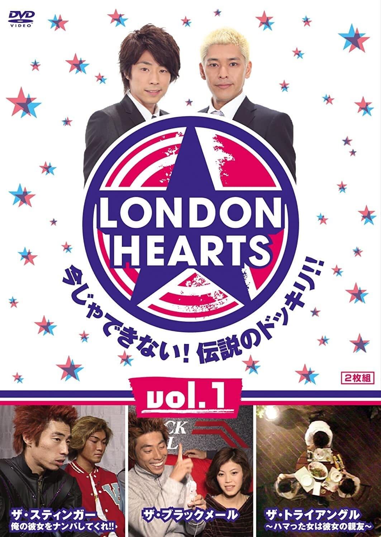 London Hearts