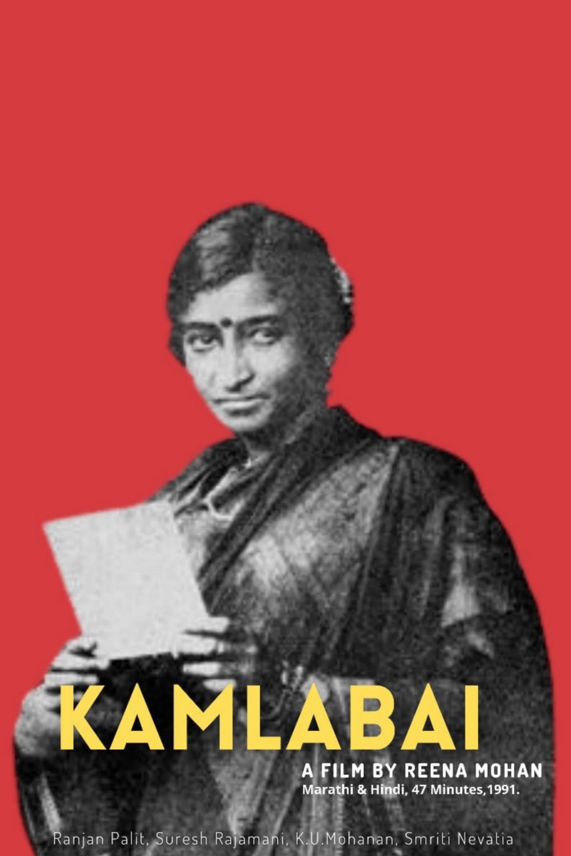 Kamlabai