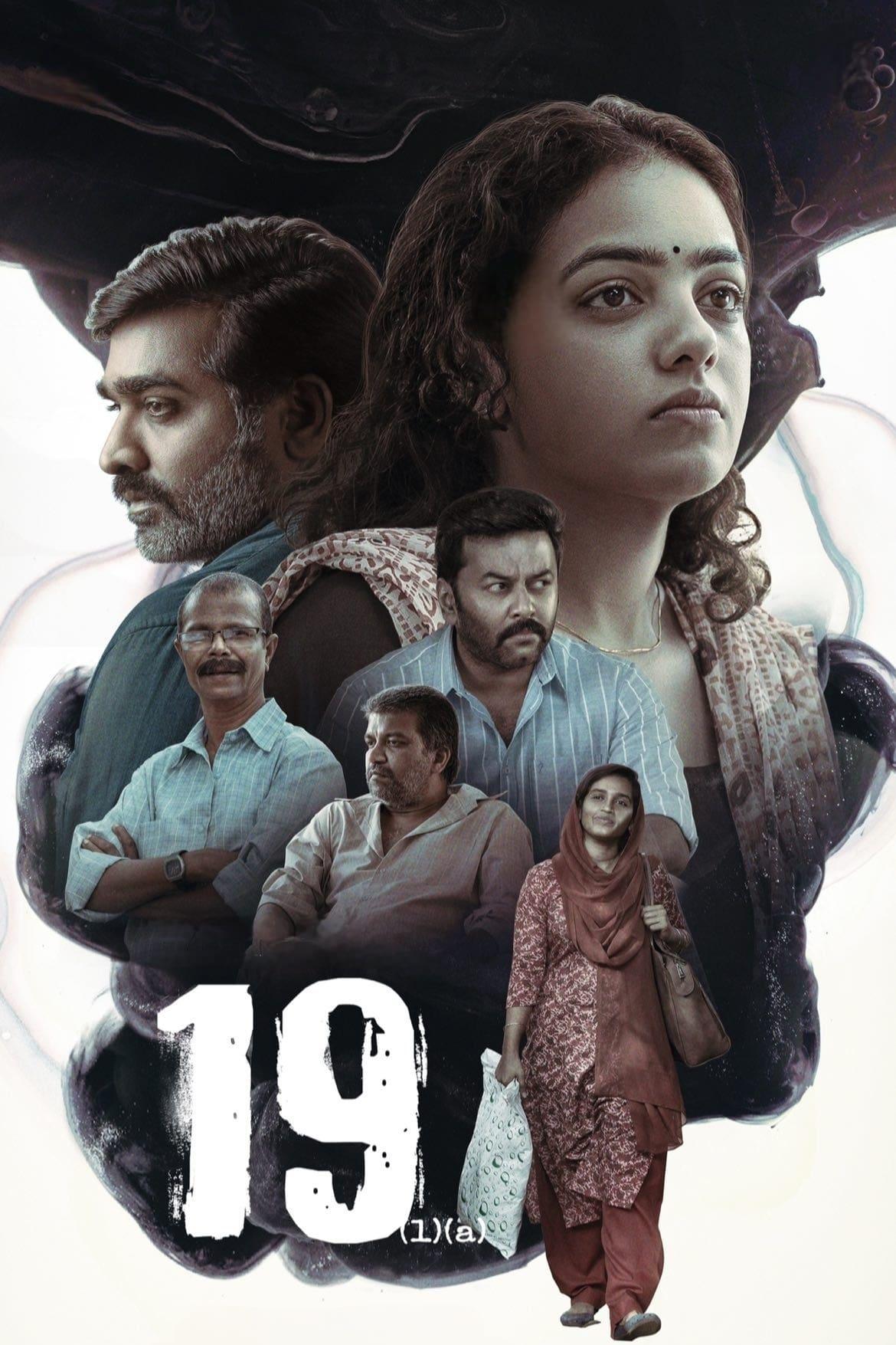 19 (1) (a)