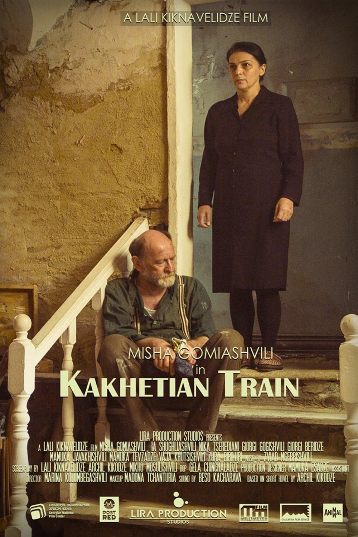Kakhetian Train