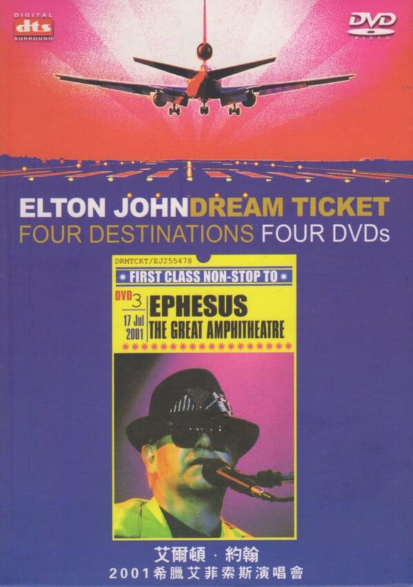 Elton John: An Evening with Elton John Tour - Live in Ephesus