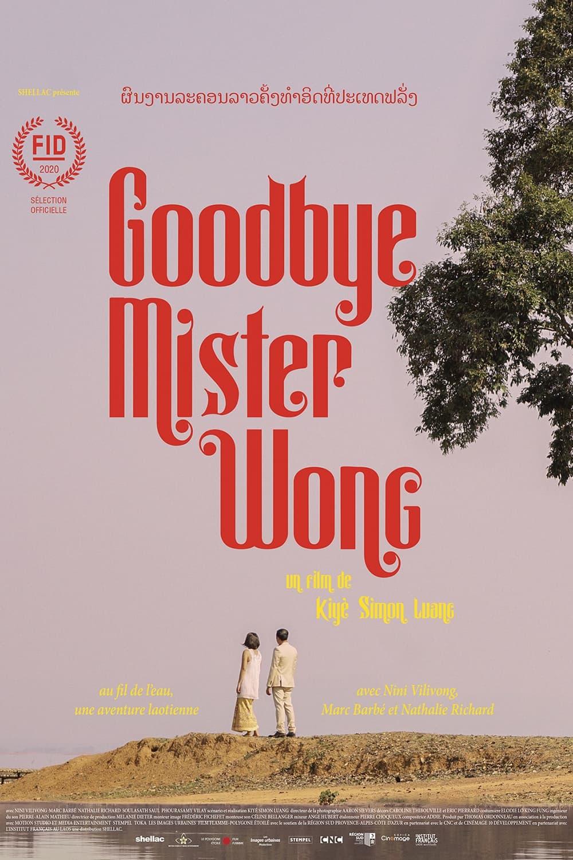 Goodbye Mister Wong