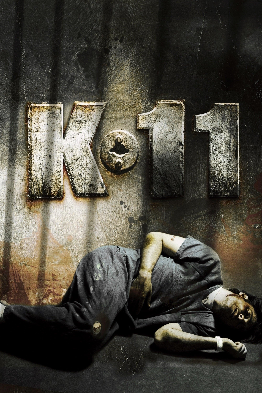 K-11 - Der Knast