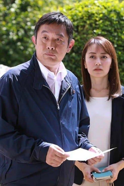 Onibi Keishichou Kyoukouhan-gakari Higuchi Akira