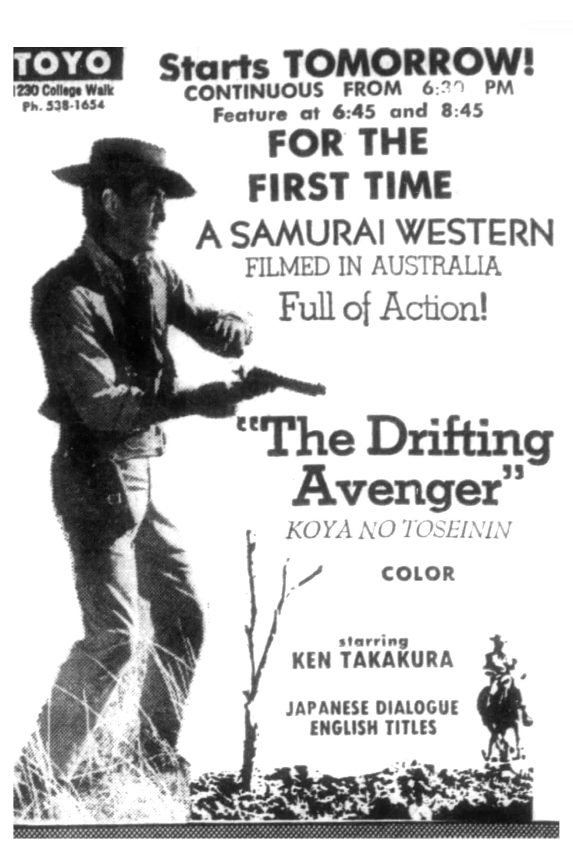 The Drifting Avenger