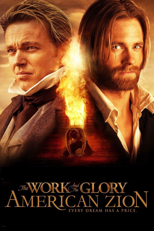 La obra y la gloria II: En busca de Zion