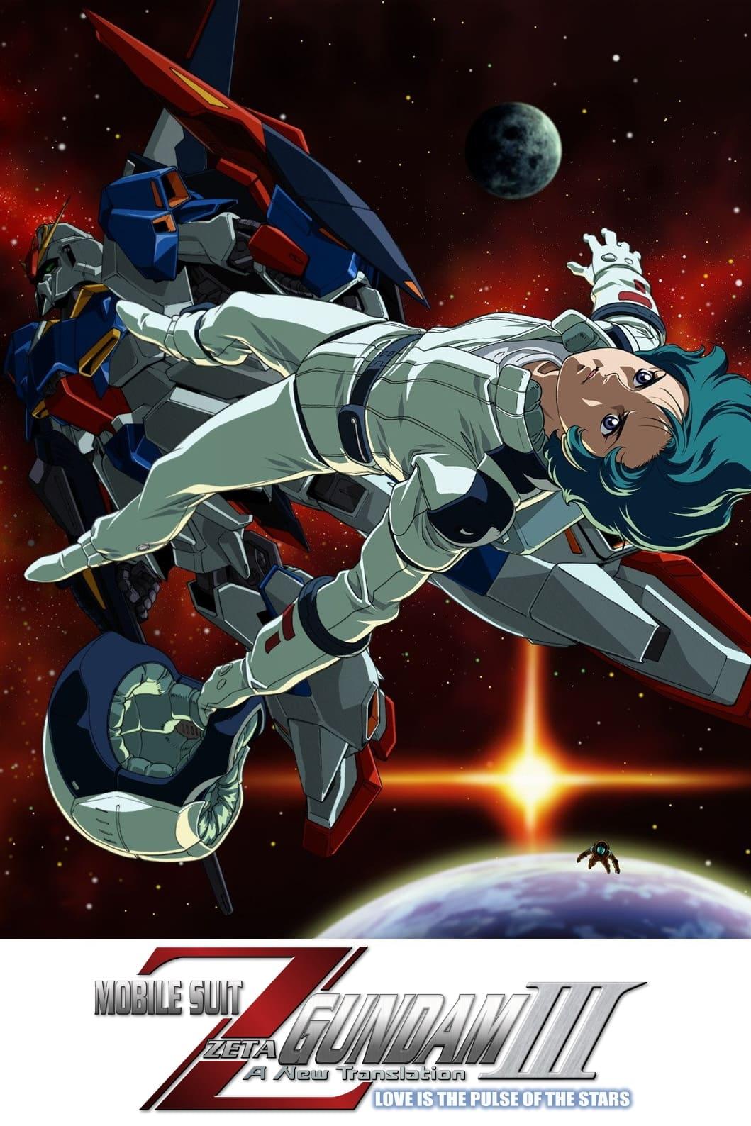 Mobile Suit Zeta Gundam Uma Nova Tradução III: O Amor é o Pulso das Estrelas