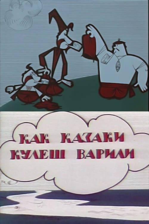 How Cossacks were cooking kulish