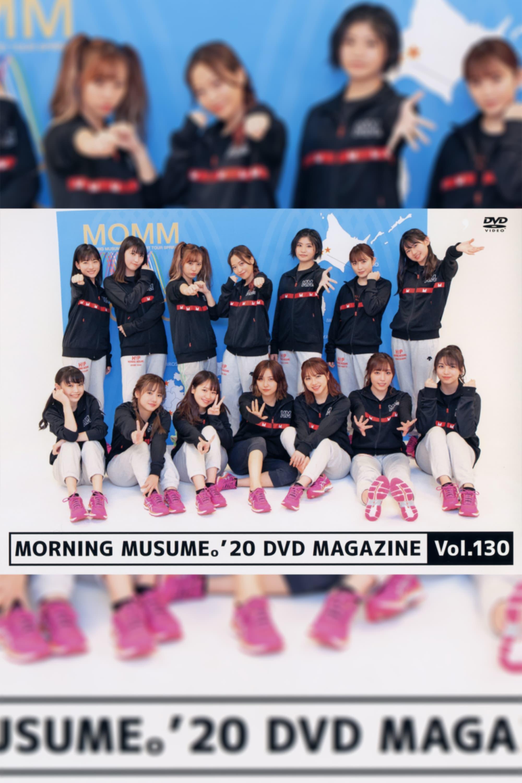 Morning Musume.'20 DVD Magazine Vol.130