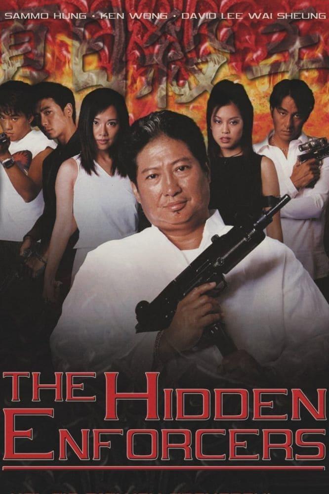 The Hidden Enforcers
