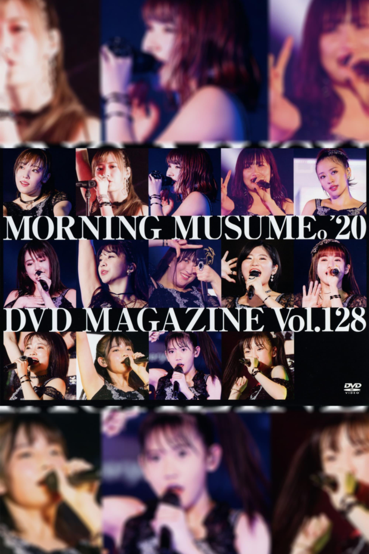 Morning Musume.'20 DVD Magazine Vol.128