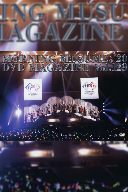 Morning Musume.'20 DVD Magazine Vol.129