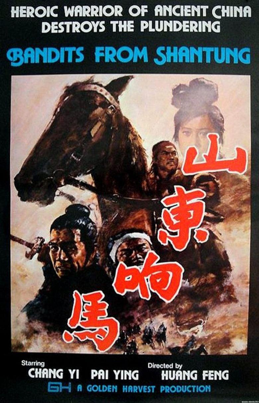 Bandits from Shantung