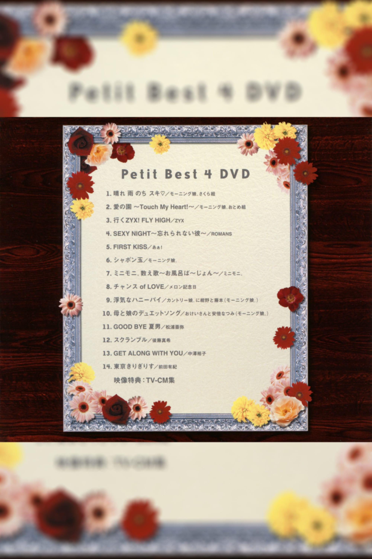 Petit Best 4