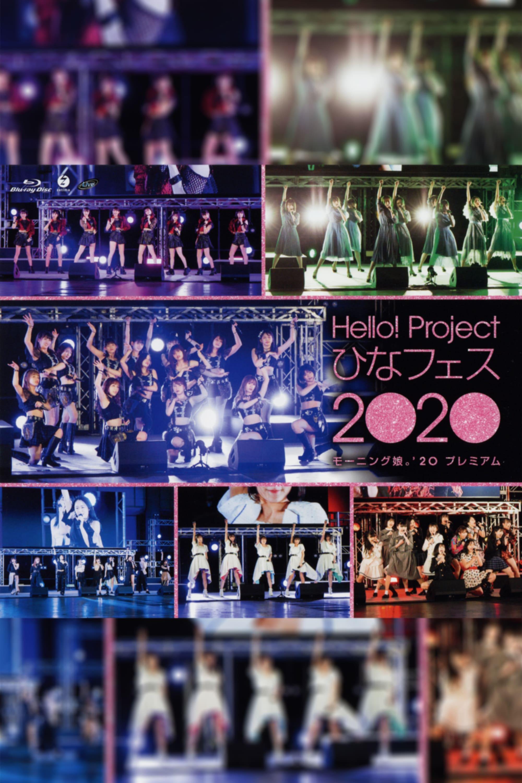 Hello! Project 2020 Hina Fes ~Morning Musume.'20 Premium~