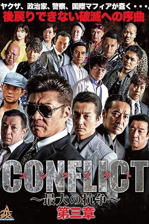 Conflict III