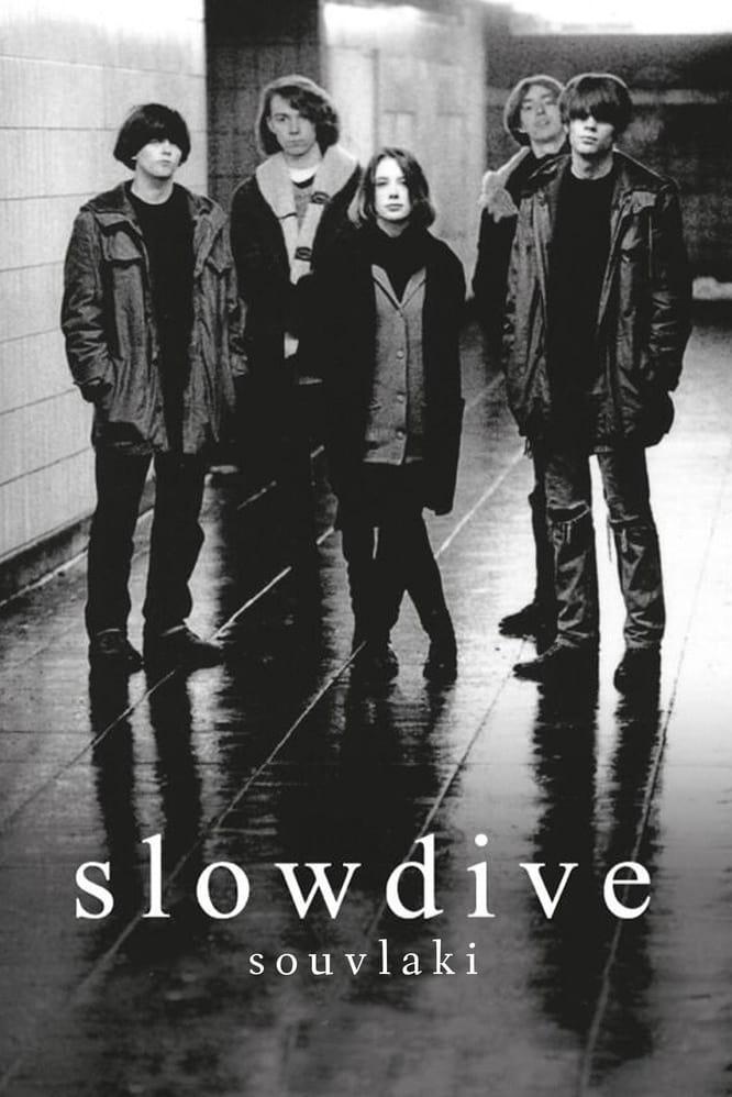 Slowdive: Souvlaki