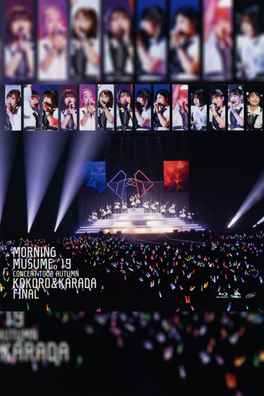 Morning Musume.'19 2019 Autumn 〜ROCK IN JAPAN FESTIVAL 2019〜