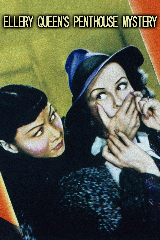 Ellery Queen's Penthouse Mystery
