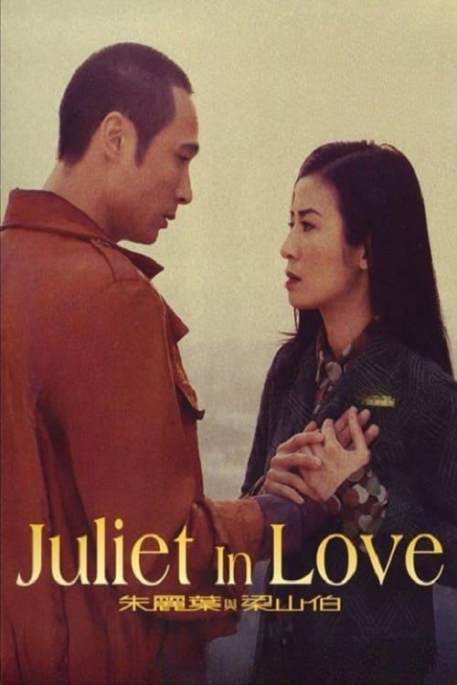 Juliet in Love