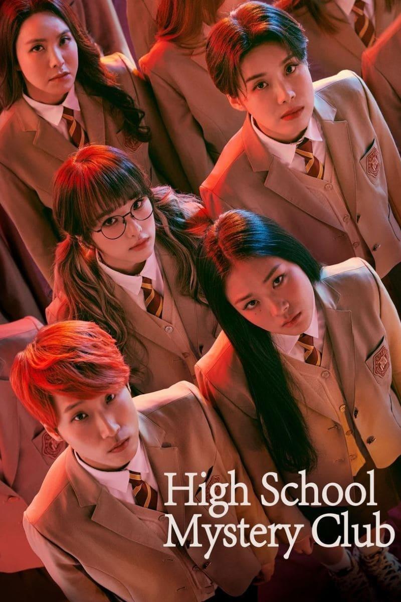 High School Mystery Club