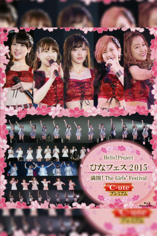 Hello! Project 2015 Hina Fes ~Mankai! The Girls' Festival~ ℃-ute Premium