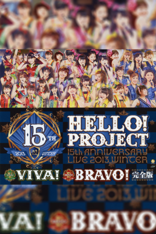 Hello! Project 2013 Winter Tanjou 15 Shuunen Kinen Live 2013 Fuyu ~BRAVO!~